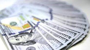 هوش مالی دلار | هوش مالی خرید دلار | هوش مالی فروش دلار | قیمت دلار